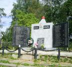 Братская могила д. Пенкловичи 4402