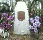 Братская могила д. Орешенки 4405