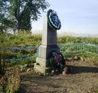 Братская  могила д. Шарки 4409