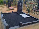 Захоронение ID 123550