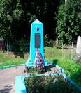 Братская  могила г. Слуцк 1388