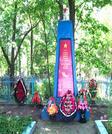 Братская могила  г. Слуцк 1391