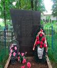 Братская могила аг. Козловичи 1412