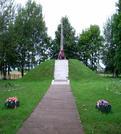 Братская могила аг. Греск 1479