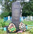 Братская могила аг. Ленино 1489