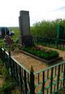 Братская могила  д. Авсимовичи 3164