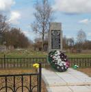 Братская могила  д. Осово 3171