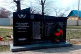 Братская могила  д. Севостьяновичи 3266