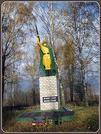 Братская могила д. Дуброво 4034