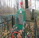 Братская могила  аг. Доры 451