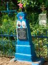 Братская могила аг. Вишнево 456