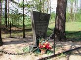 Братская могила  урочище Муравейно 5224