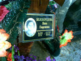 Захоронение ID 258463