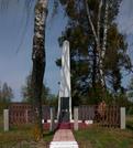 Братская могила  д. Ясковичи 577