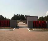 Братская могила 600