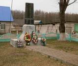 Братская могила аг. Голынка 786
