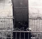 Братская  могила г. Зеленый Сад 938