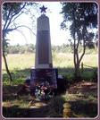Братская могила д. ПОЖАРИЩЕ 4038