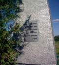 Братская могила аг. Лебедево 1581