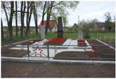 Братская могила г. Гродно 1760