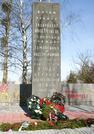 Братская могила г. Гродно 2460
