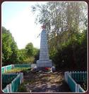 Братская могила д. ВЕРХОВЬЕ 4024