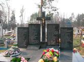 Братская могила г.п. Сопоцкин 5556