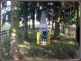 Братская могила аг. ОСТРОВНО 5763