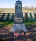 Братская могила аг. Граничи 5902