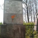 Братская могила аг. Городок 6608