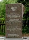 Братская могила д. Бурезь 2064