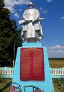 Братская могила д. Хвойка 2073