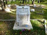 Захоронение ID 264944