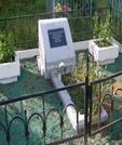 Братская могила д. Хойники 3716