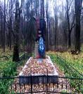 Братская могила д. Рудаков 3723