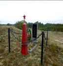 Братская могила д. Оревичи 3726