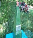Братская могила д. Вильча 6355