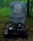 Братская могила аг. Ленина 6357
