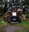 Братская могила агр. Ленин 6360