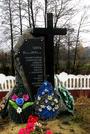 Братская могила д. Милевичи 6366
