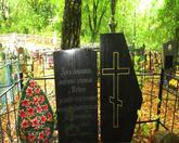 Братская могила д. Иовичи 6369