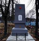 Братская могила д. Дубровица 7809
