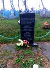 Братская могила д. Рудаков 7839