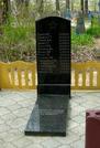 Братская могила д. Ковака 1964