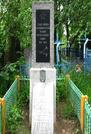 Братская могила д. Тельман 1965