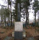 Братская могила г.п. Брагин 1969