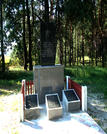 Братская могила д. Лубеники 1979