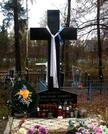 Братская могила агр. Ленин 6365
