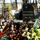 Братская могила аг. Ботвиново 1940