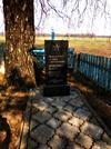 Братская могила д. Каменка 6818